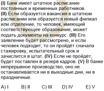 2008kpdsmayisruscasoru_063