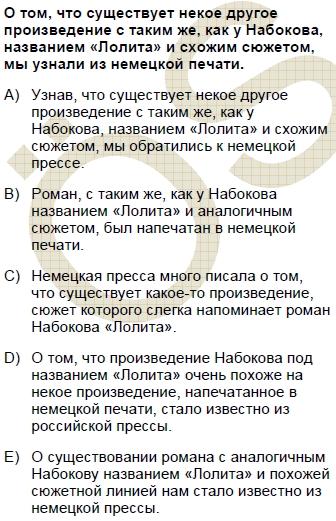 2008kpdsmayisruscasoru_066