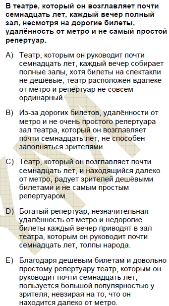 2008kpdsmayisruscasoru_067