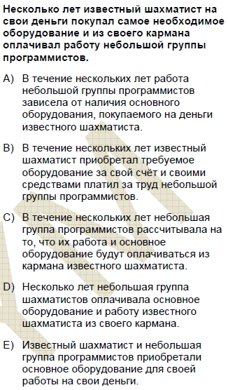 2008kpdsmayisruscasoru_069
