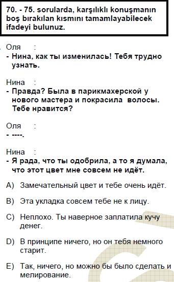 2008kpdsmayisruscasoru_070