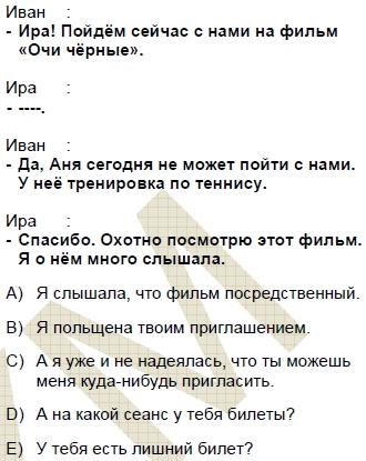 2008kpdsmayisruscasoru_071