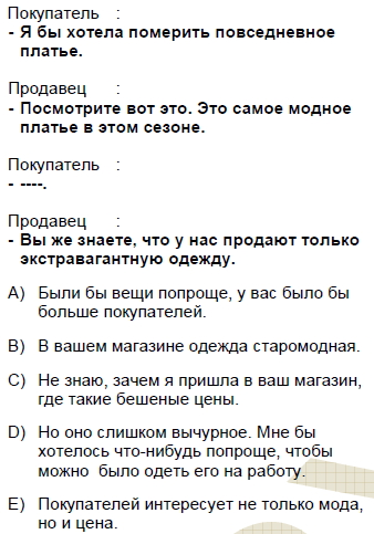 2008kpdsmayisruscasoru_073