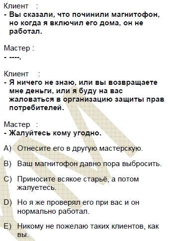 2008kpdsmayisruscasoru_075