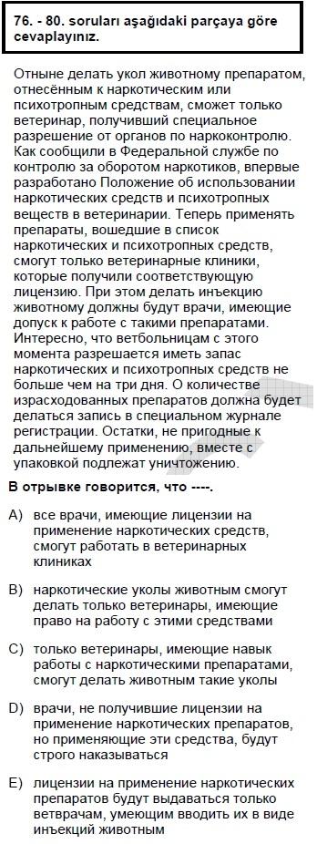 2008kpdsmayisruscasoru_077