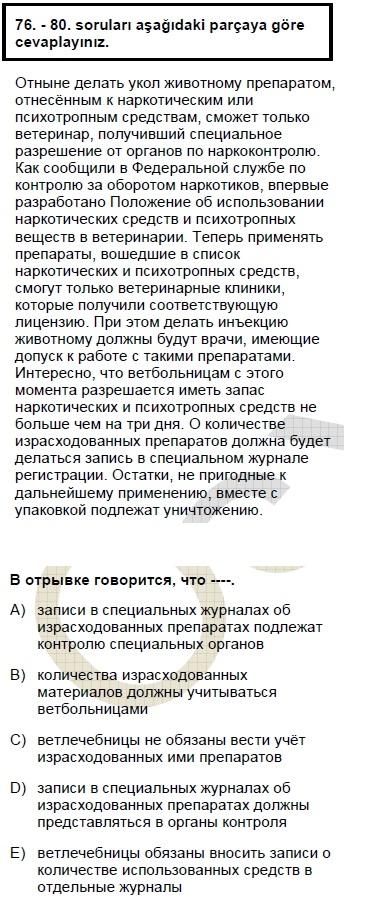2008kpdsmayisruscasoru_079