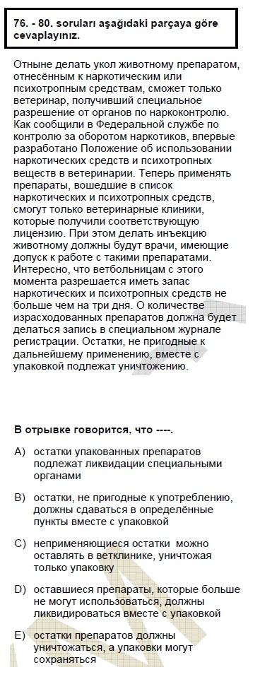 2008kpdsmayisruscasoru_080