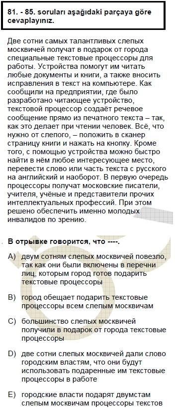 2008kpdsmayisruscasoru_081