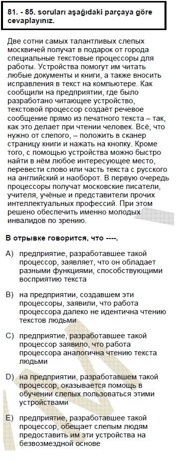 2008kpdsmayisruscasoru_082