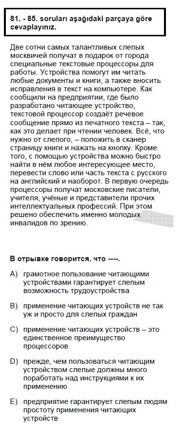 2008kpdsmayisruscasoru_083