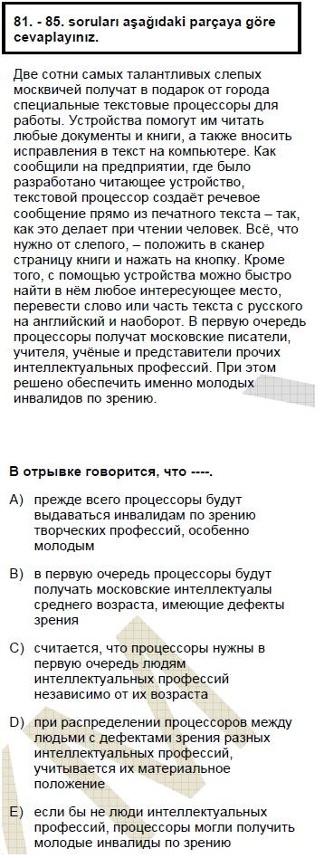 2008kpdsmayisruscasoru_085
