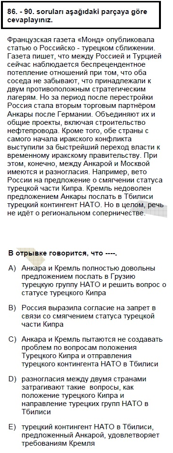 2008kpdsmayisruscasoru_090