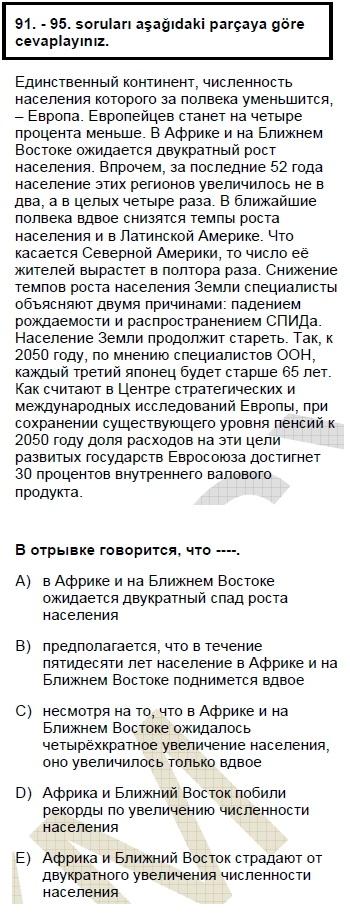 2008kpdsmayisruscasoru_092