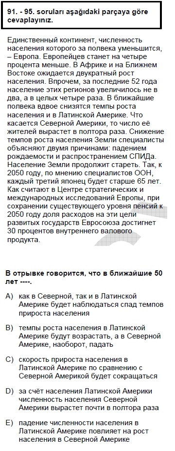 2008kpdsmayisruscasoru_093