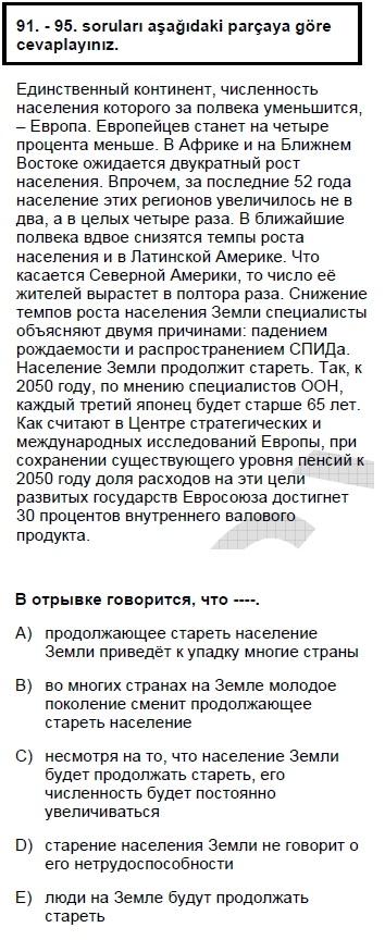 2008kpdsmayisruscasoru_094
