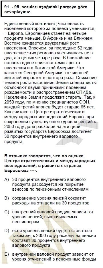 2008kpdsmayisruscasoru_095