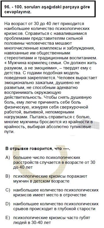 2008kpdsmayisruscasoru_096