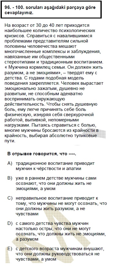 2008kpdsmayisruscasoru_097