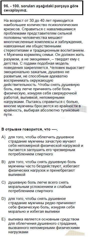 2008kpdsmayisruscasoru_099