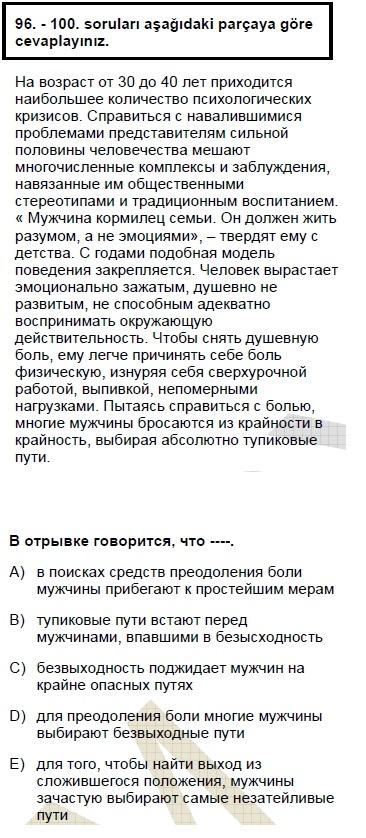 2008kpdsmayisruscasoru_100
