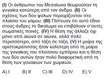 2008kpdsmayisyunancasoru_059