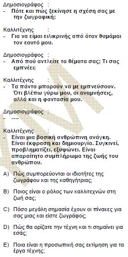 2008kpdsmayisyunancasoru_075