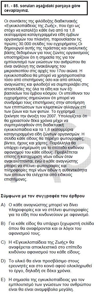 2008kpdsmayisyunancasoru_084