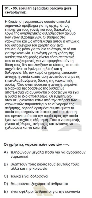 2008kpdsmayisyunancasoru_092