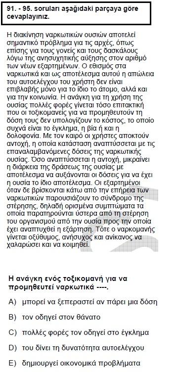 2008kpdsmayisyunancasoru_093
