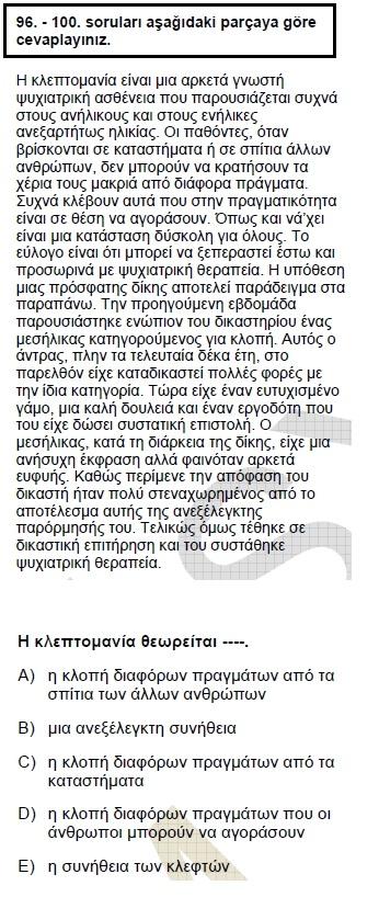 2008kpdsmayisyunancasoru_097