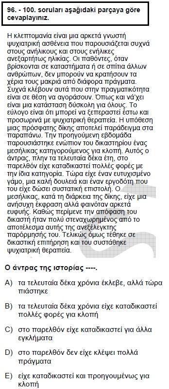 2008kpdsmayisyunancasoru_099