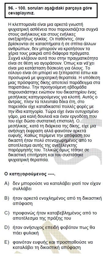 2008kpdsmayisyunancasoru_100