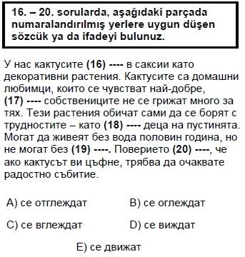 2009kpdsilkbaharbulgarcasoru_016