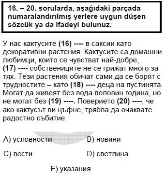 2009kpdsilkbaharbulgarcasoru_019