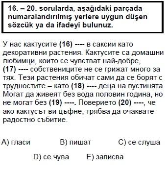 2009kpdsilkbaharbulgarcasoru_020