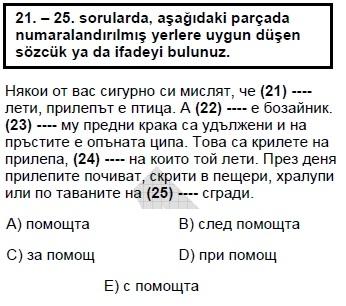 2009kpdsilkbaharbulgarcasoru_024