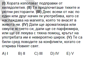2009kpdsilkbaharbulgarcasoru_062