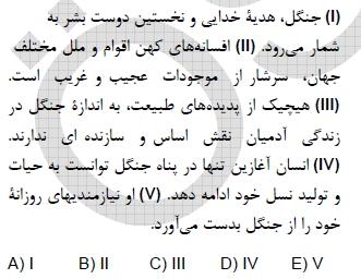 2009kpdsilkbaharfarscasoru_063