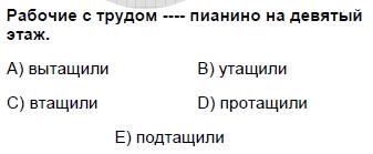 2009kpdsilkbaharruscasoru_011