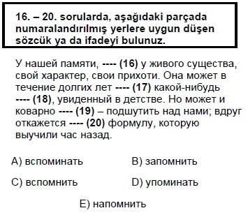 2009kpdsilkbaharruscasoru_020