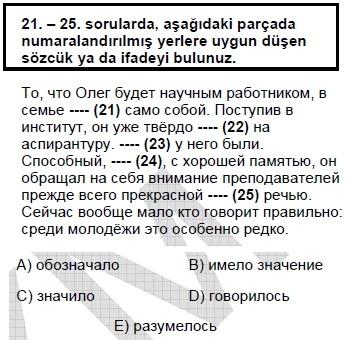 2009kpdsilkbaharruscasoru_021