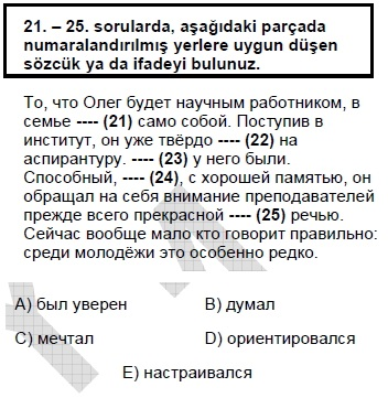 2009kpdsilkbaharruscasoru_022