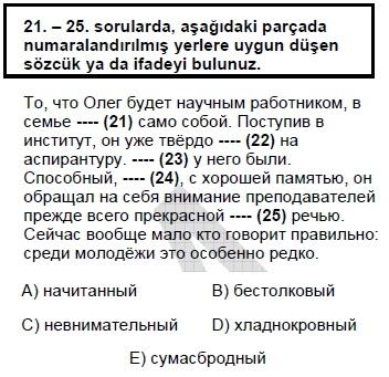 2009kpdsilkbaharruscasoru_024