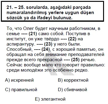 2009kpdsilkbaharruscasoru_025