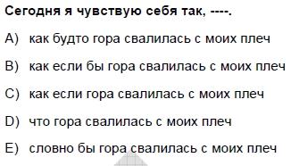 2009kpdsilkbaharruscasoru_029
