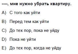 2009kpdsilkbaharruscasoru_032