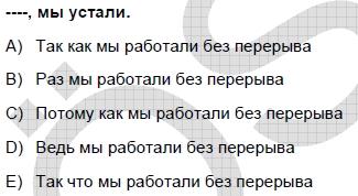 2009kpdsilkbaharruscasoru_034