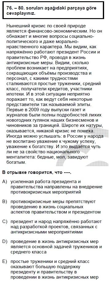 2009kpdsilkbaharruscasoru_077