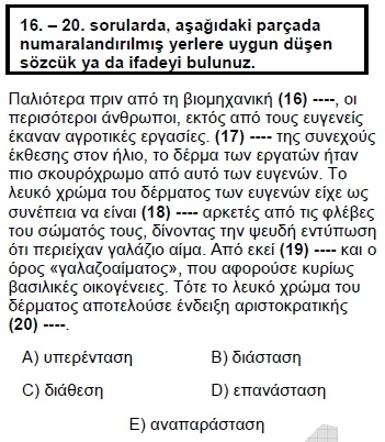 2009kpdsilkbaharyunancasoru_016