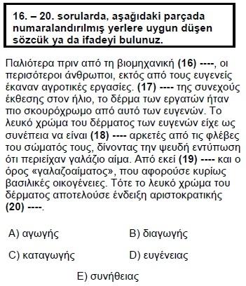 2009kpdsilkbaharyunancasoru_020